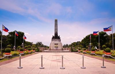 מנילה פיליפינים