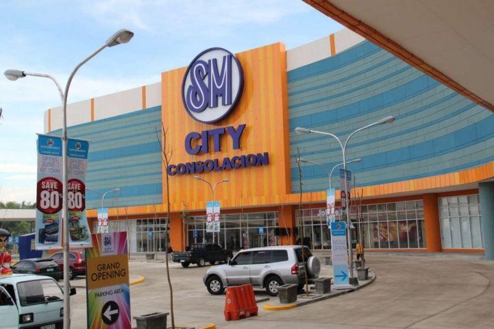 מרכזי קניות בסבו פיליפינים